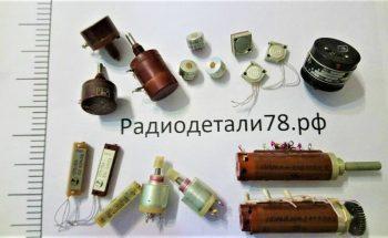 скупка-резисторов-сп5-пп3-ппмл